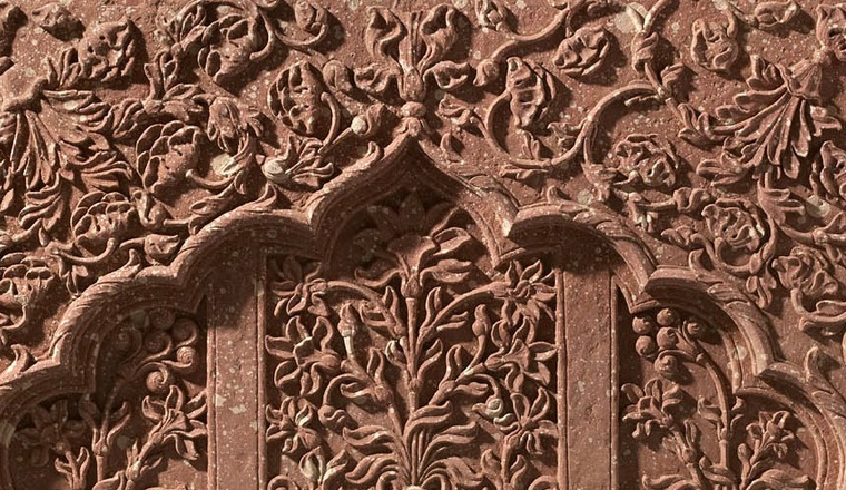"<span class=""title"">Carved panel with deep, cupsed arch enclosing threesections with flowers, probably from a Mughal palace or haveli in Rajasthan<span class=""title_comma"">, </span></span><span class=""year"">1650-1700</span>"