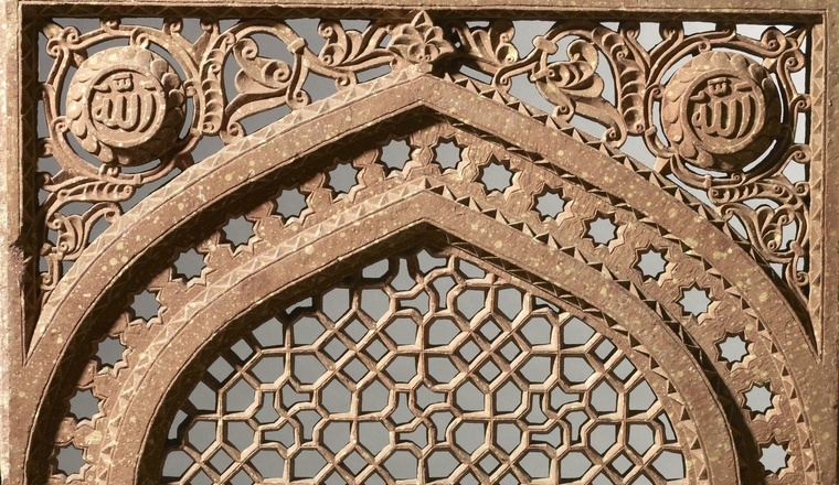 "<span class=""title"">Jali screen with trellis of octagons<span class=""title_comma"">, </span></span><span class=""year"">Imperial Mughal, Agra area, 1600-1620</span>"